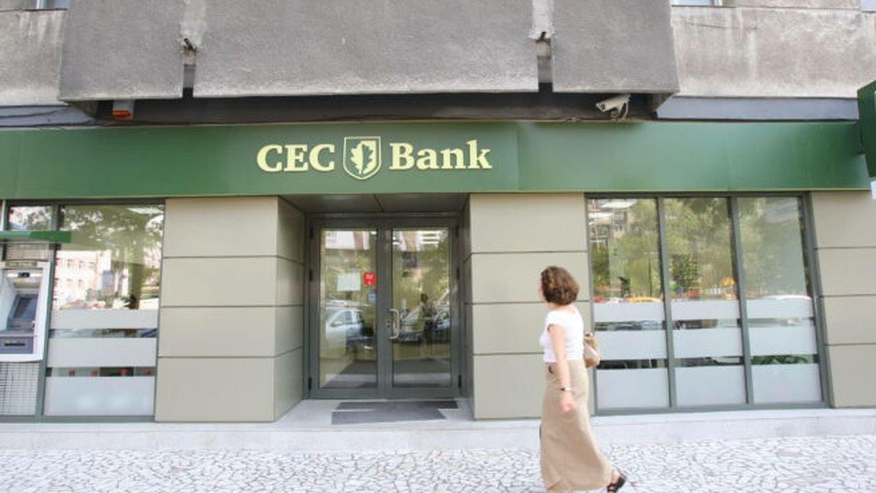 cec_bank_3fe1907710_55015300